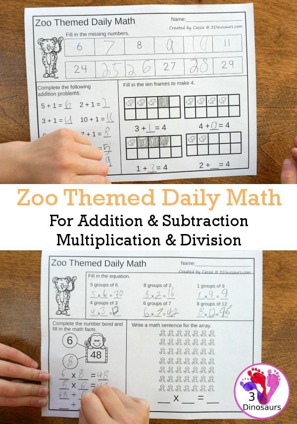 No PrepZoo Themed Addition & Subtraction and Multiplication ...