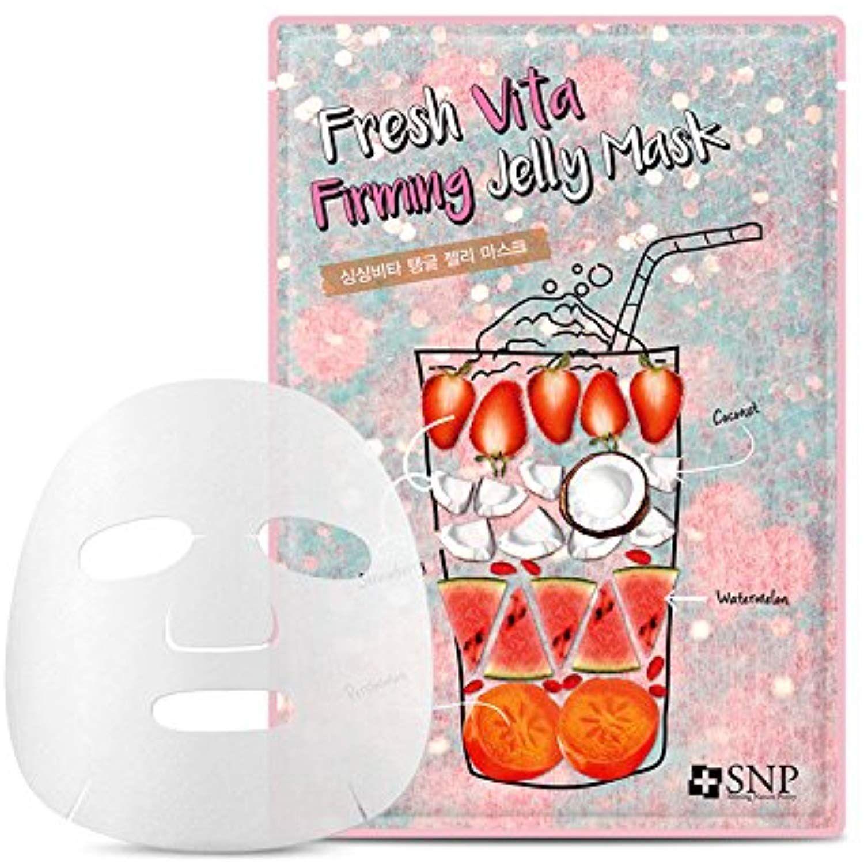 SNP Jelly Vita Firming Toning Mask (Vitamin A) 10x30ml