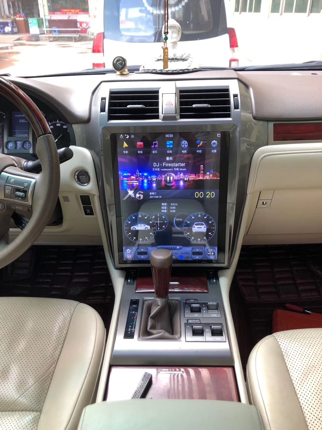 Tesla Style Vertical Screen Android Car Radio For Lexus Gx460 Lexus Gx Lexus Gx 460 Car Audio Installation