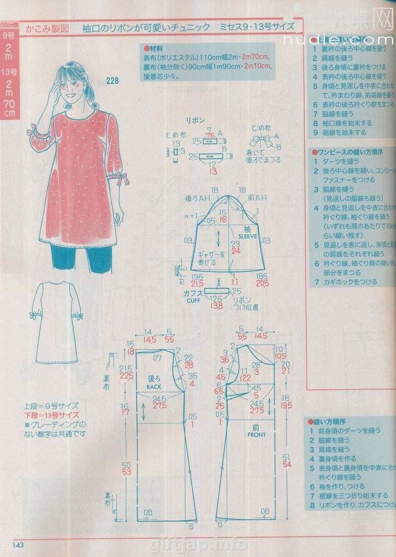 giftjap.info - Shop Online | Japanese book and magazine handicrafts ...