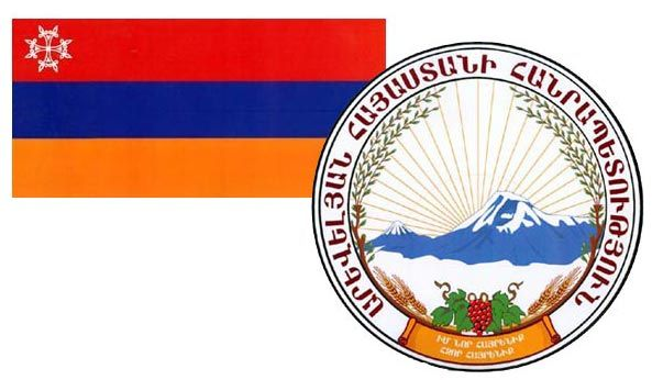 The Historic Armenian Flag And Coat Of Arms In 2012 It Was
