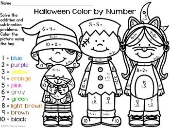 Halloween Color by Number, Addition & Subtraction Within