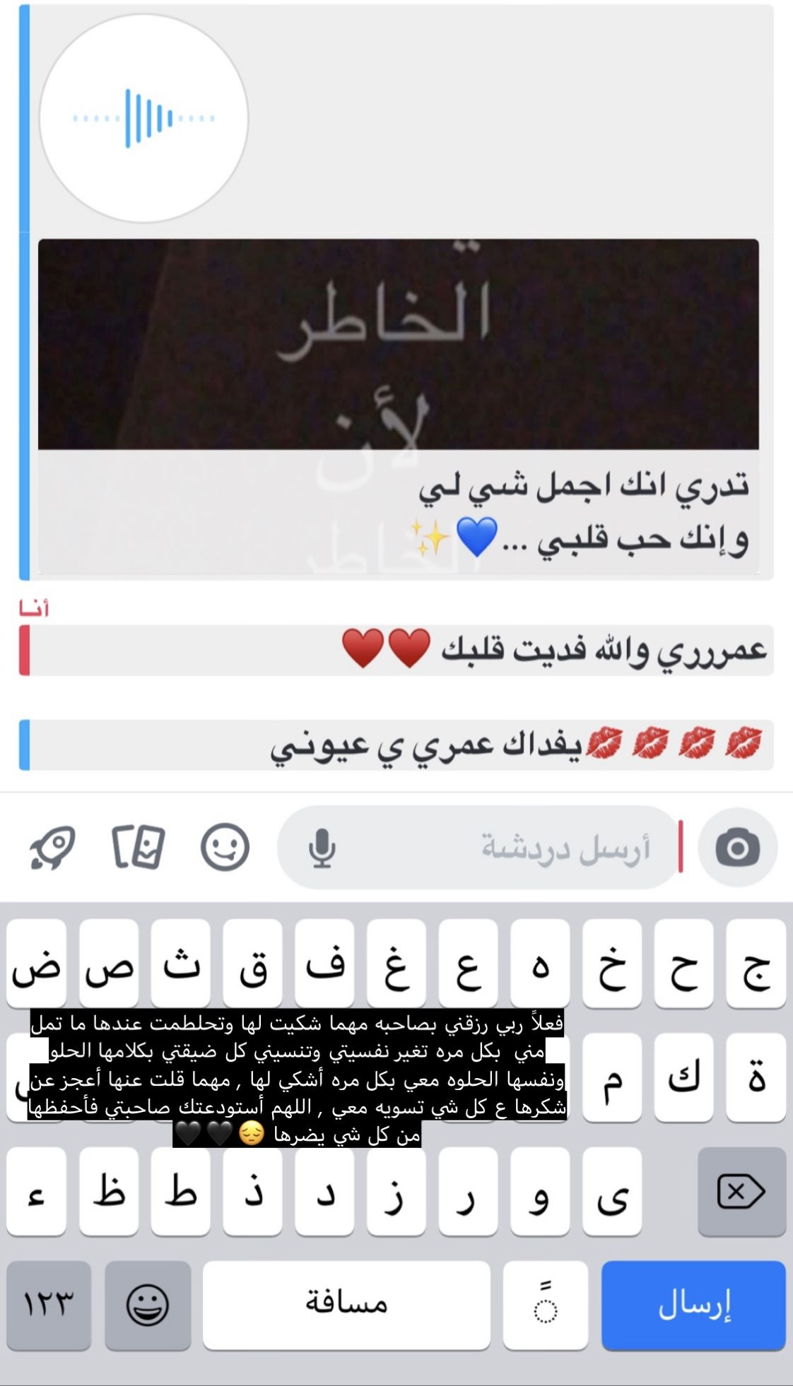 Pin By Lamees Baksh On Arabic Snap Quotes Wisdom Quotes Life Love Smile Quotes