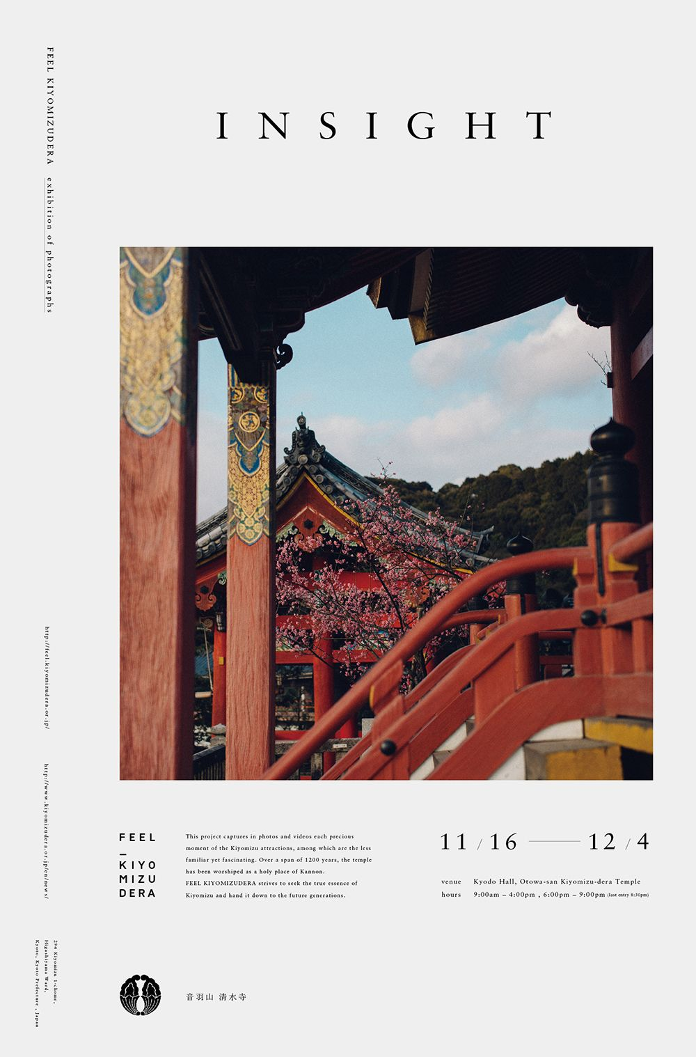 FEEL KIYOMIZUDERA  exhibition of photographs