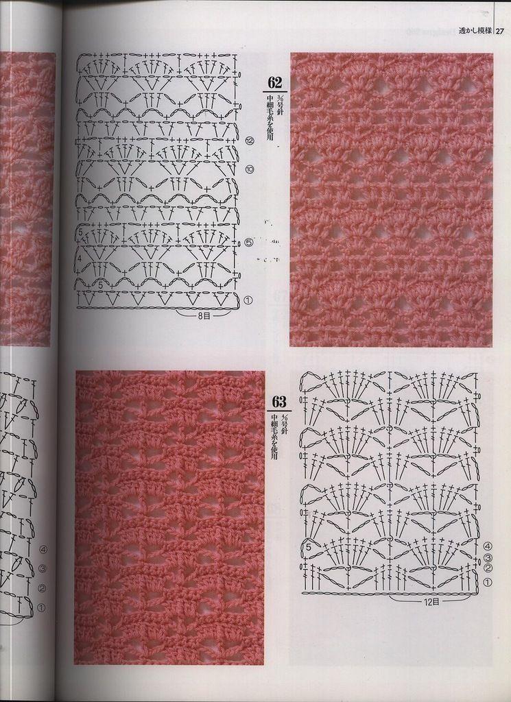 23.jpg | Интересное КРЮЧКОМ | Pinterest | Crochet patrones, Muestras ...