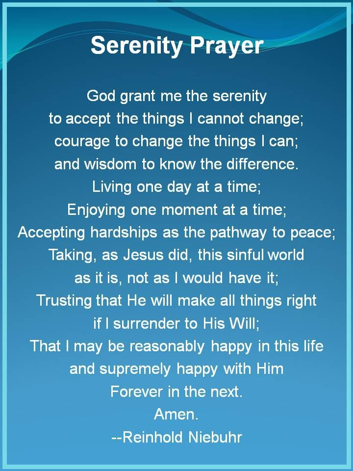 The complete serenity prayer.