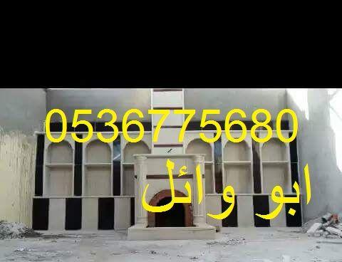 صور مشبات 0536775680 5b18523717497f2f5780cc77b44221b8