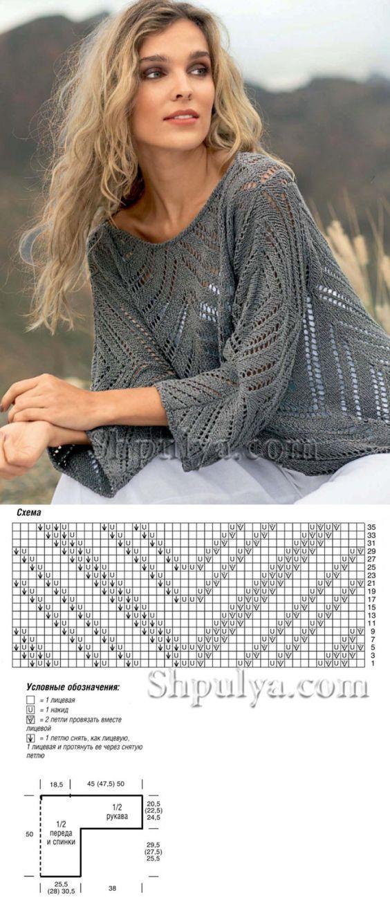 www.SHPULYA.com - el pulóver Gris tejido con los dientes chinés ...