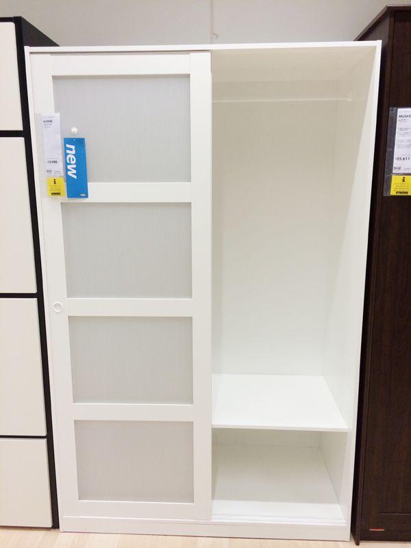 kvikne wardrobe with 2 sliding doors white home our. Black Bedroom Furniture Sets. Home Design Ideas