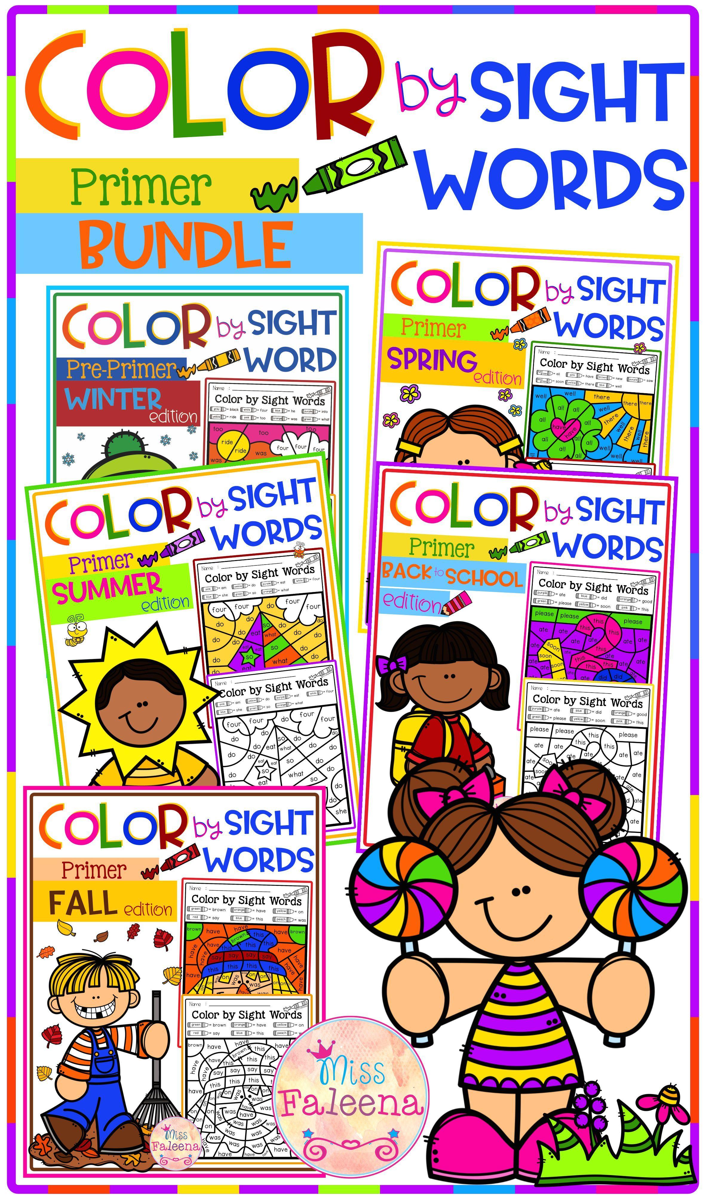 Color By Code Sight Words Primer Bundle