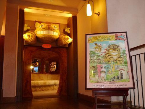 ジブリ美術館が2カ月を経てリニューアルオープン 大人も乗れるネコバスはモフモフ度upで再登場 Ghibli Painting