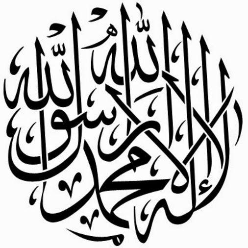 Google Islamic Calligraphy Islamic Art Calligraphy Islamic Calligraphy Painting