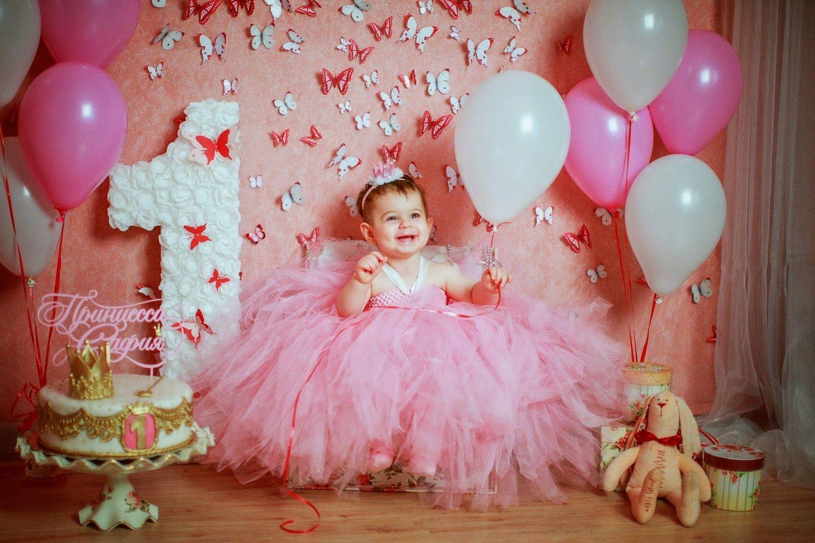 Открытка днем, 1 год девочке картинки как украсить комнату