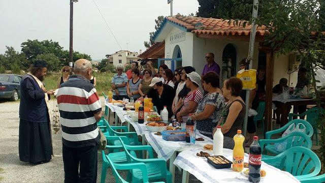 e-Pontos.gr: Το Ταφικό έθιμο αναβιώνει στο Θρυλόριο Κομοτηνής