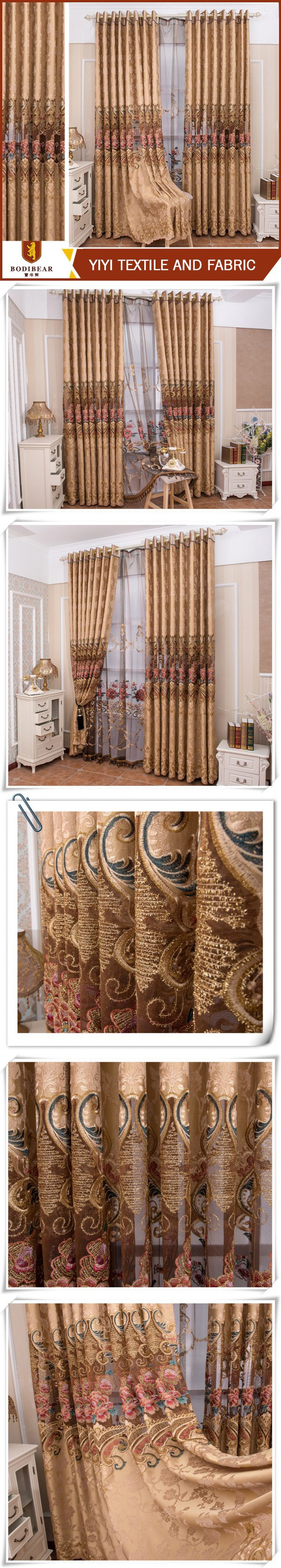 The new customized embroidered curtain modern simple european luxury