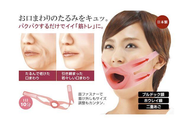 Japanese unwanted facial
