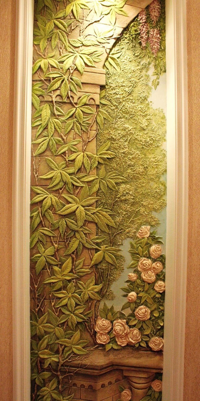 одноклассники | Sculpture mural | Pinterest | Drywall, Walls and ...