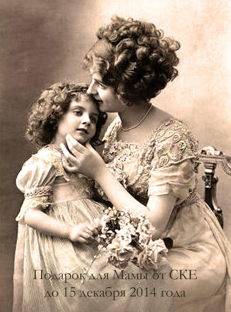 Старинные открытки мама, картинки мультсериалов
