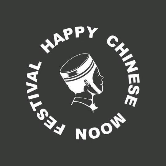 🌝 - 中秋節快樂 - Happy Moon Festival #月圓人不圓  #porterinternational