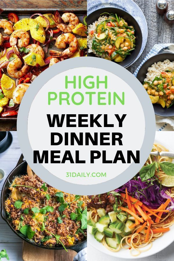 Dinner Meal Plan  Week 17 High Protein Dinners  A week of healthy high protein dinners that are easy and quick Dinner Meal Plan  Week 17 High