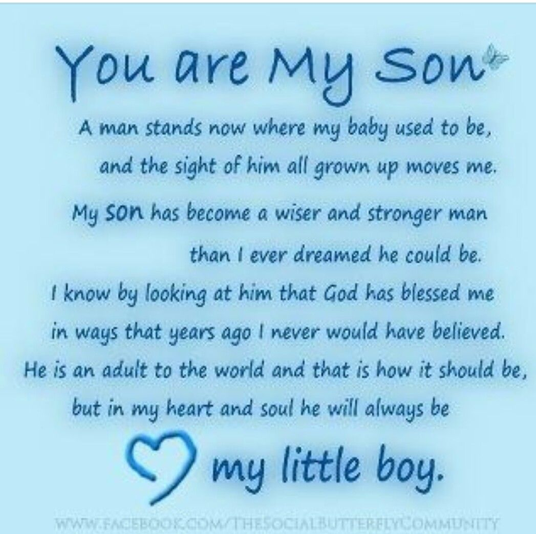 My David My Son Quotes Son Birthday Quotes Son Quotes