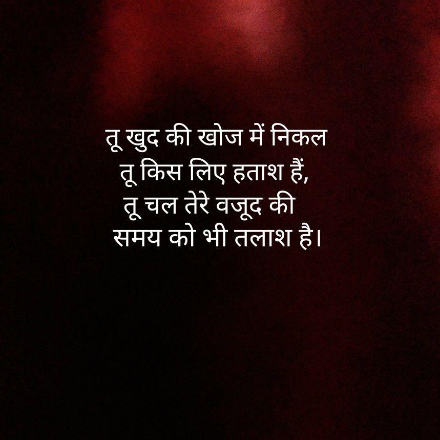 Pehchaan Pdf Hindi Download