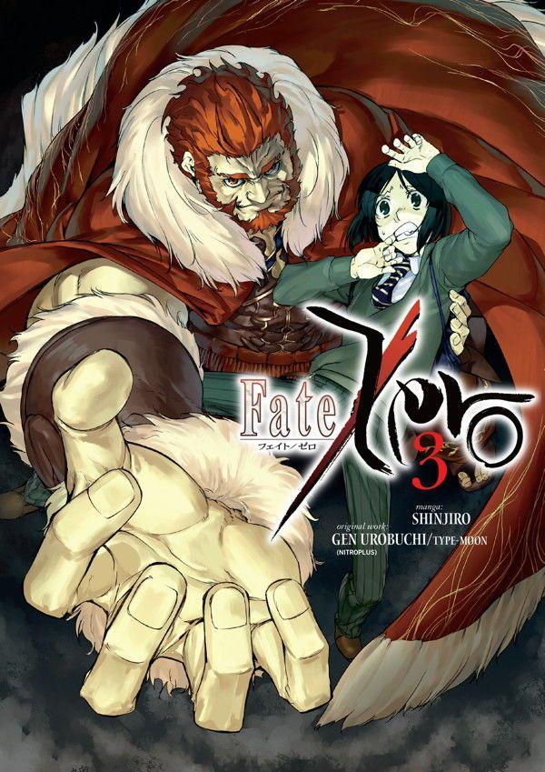 "Manga Review ""Fate/Zero,"" Vol. 3 Fate zero, Dark"