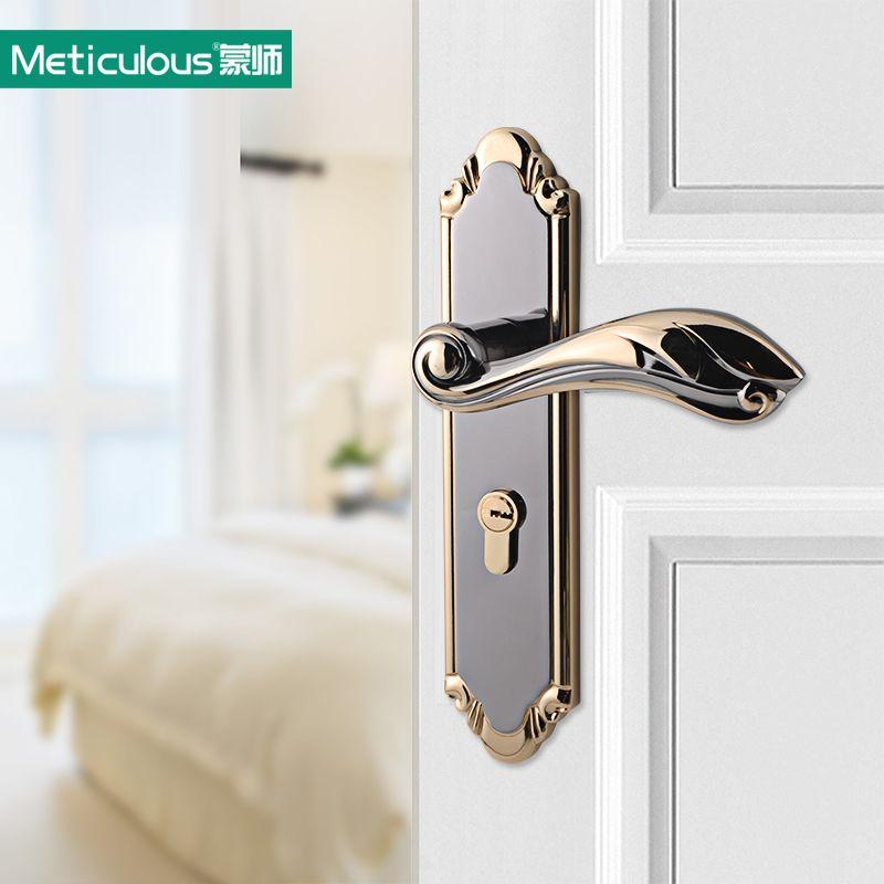 Meticulous Interior Door Locks Double Security Entry Mortise House Door Lock Set Stainless Steel Gate Locks Safe Handle Keylock