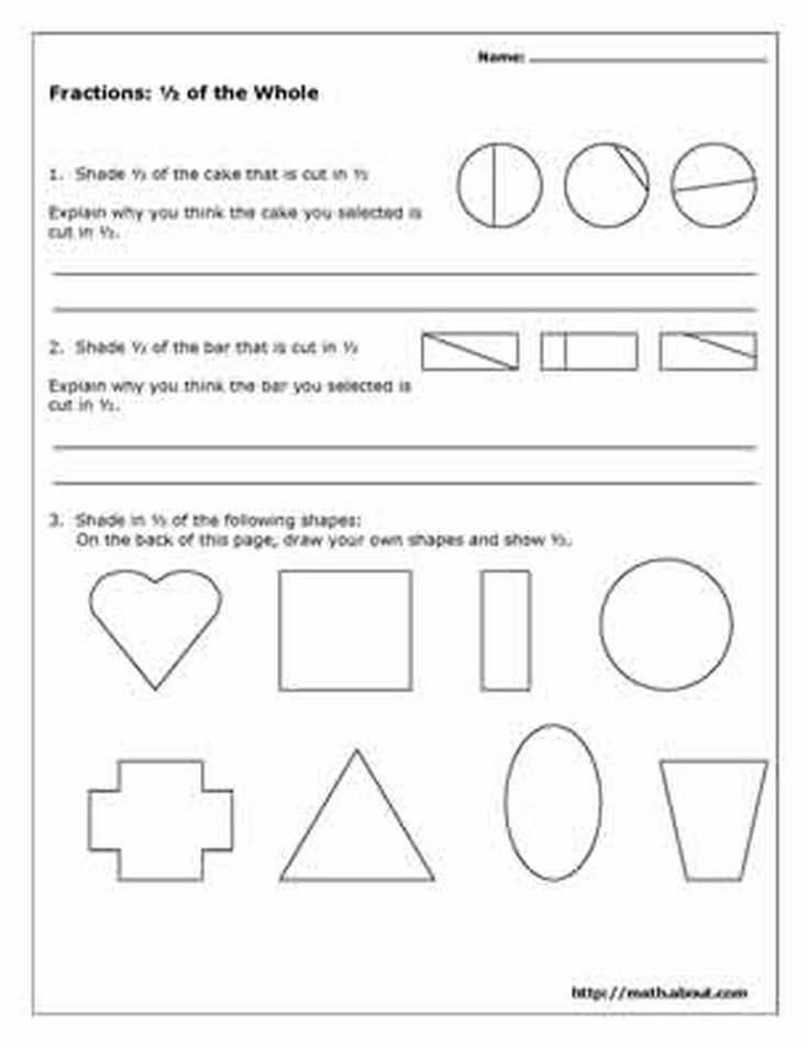 What Are Some Good Second Grade Math Menu Word Problems ...