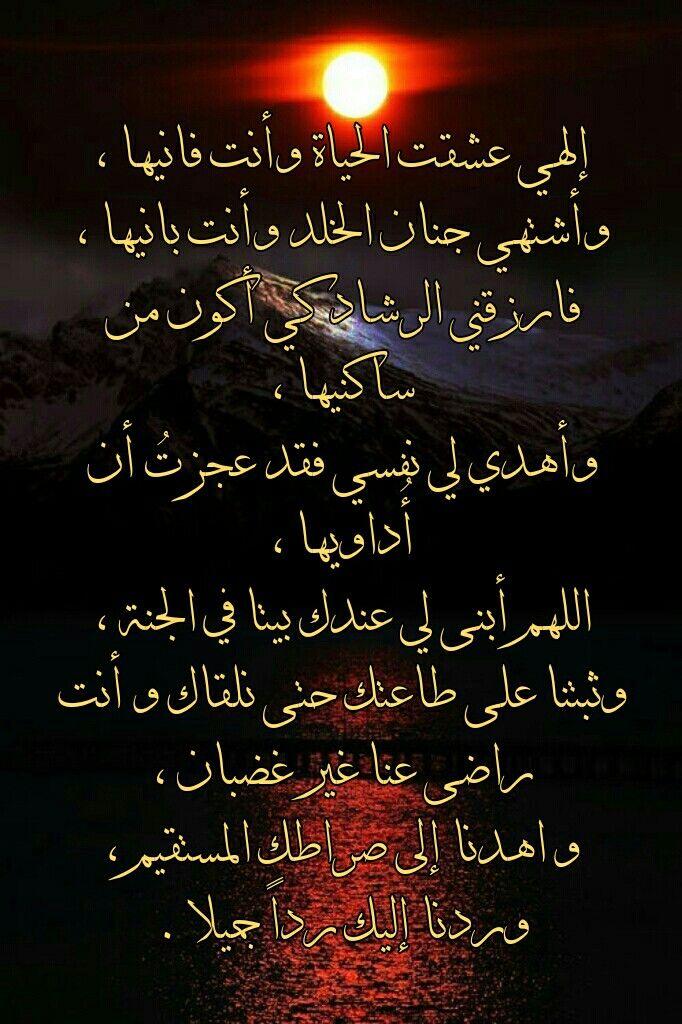 دعوة صباحية Quran Verses Quran Verses