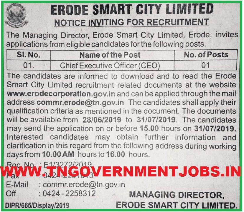 Erode Smart City CEO Recruitment 2019 Smart city