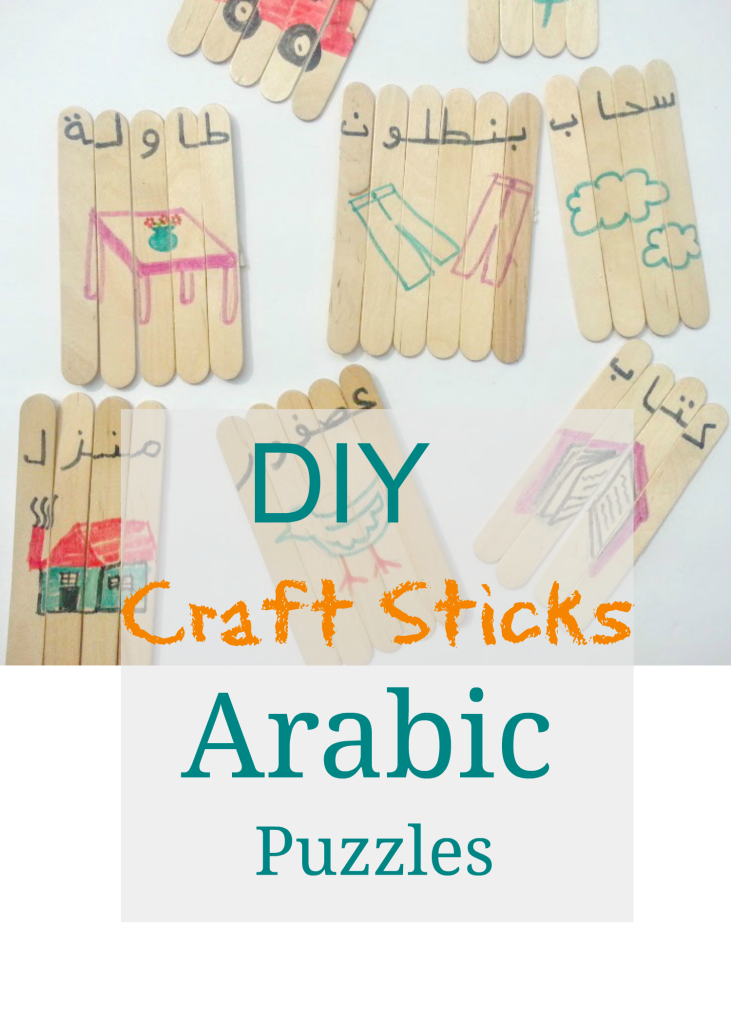 DIY Craft Sticks Arabic Puzzles The Muslimah Guide