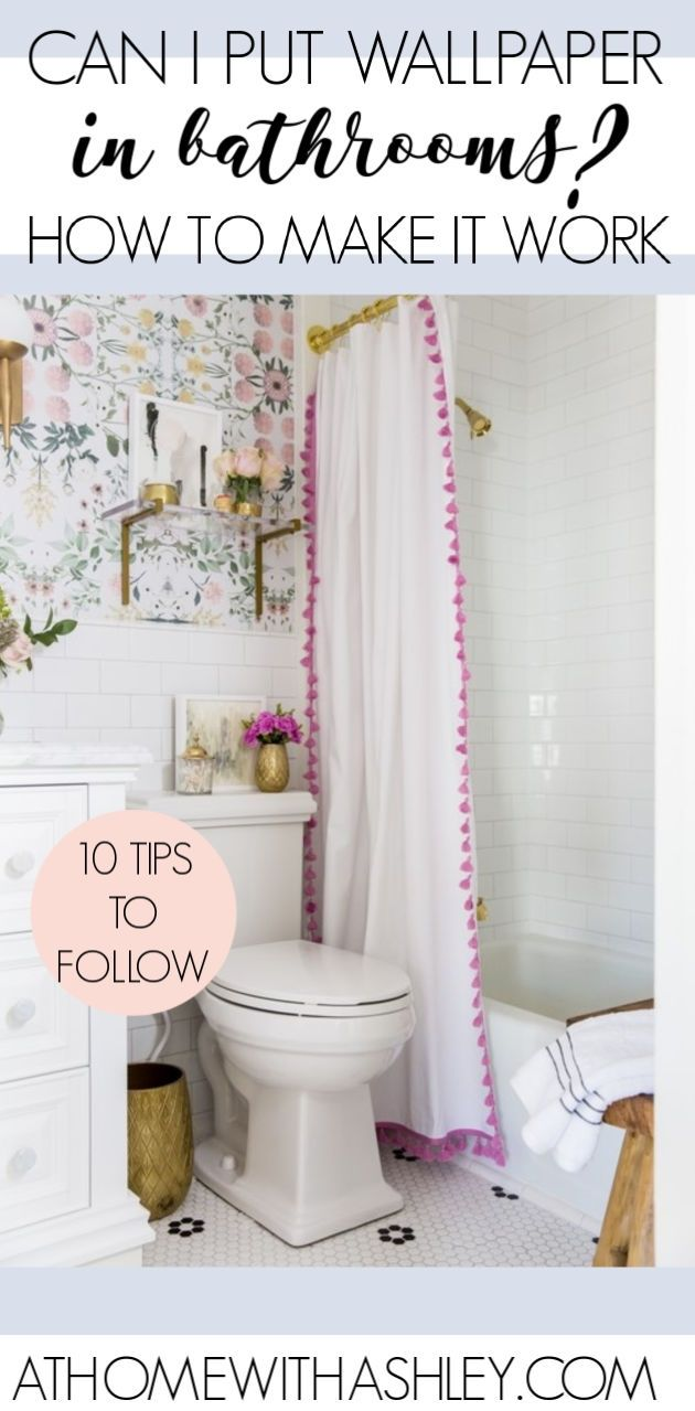 Can You Use Wallpaper In Bathrooms At Home With Ashley In 2020 Bathroom Remodel Cost Small Bathroom Bathrooms Remodel