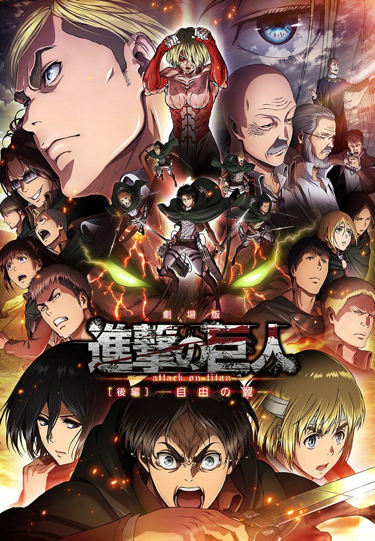 Attack on titan Wings of Freedom, June 2015 Kyojin
