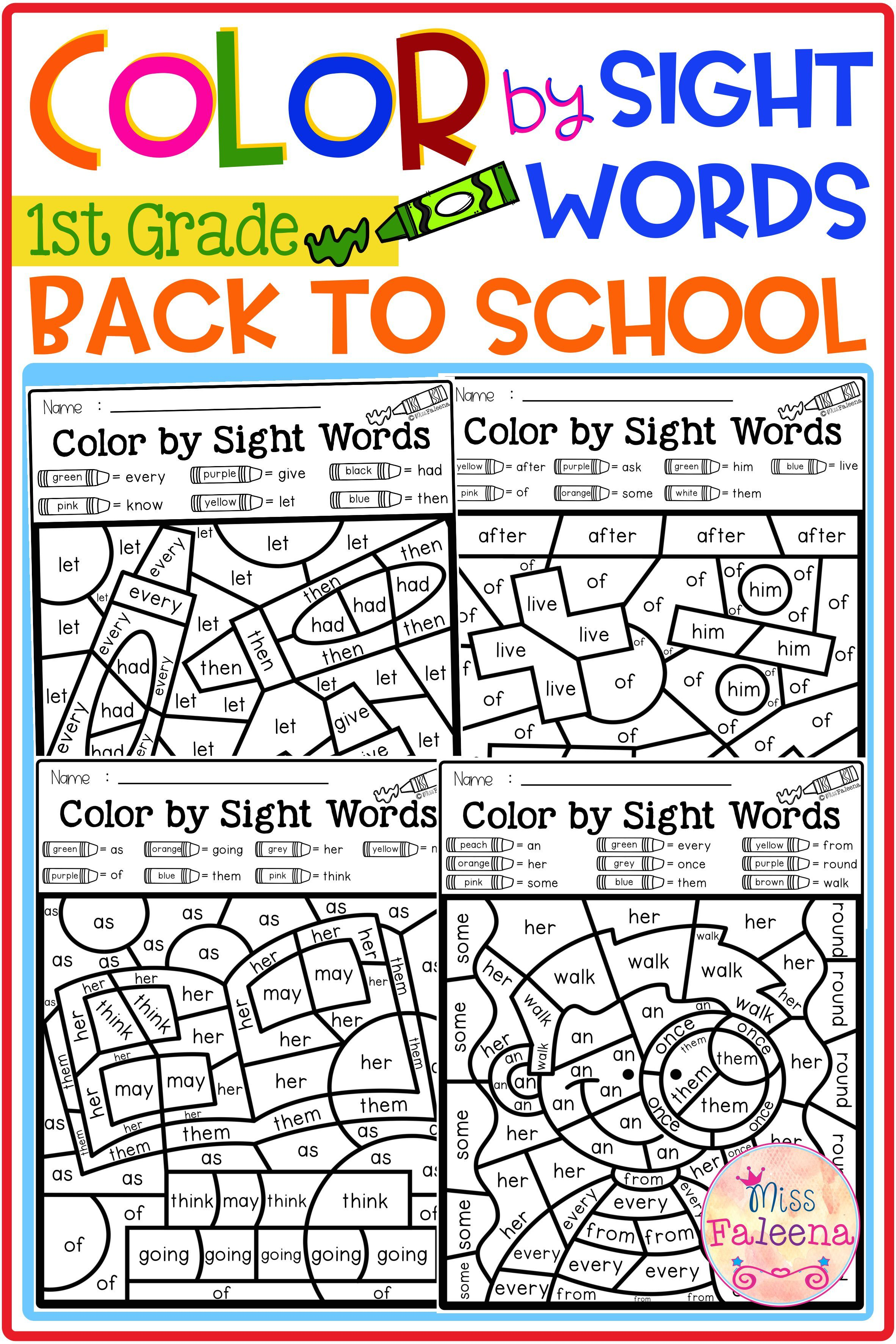 Back to School Color by Code -Sight Words First Grade  Sight