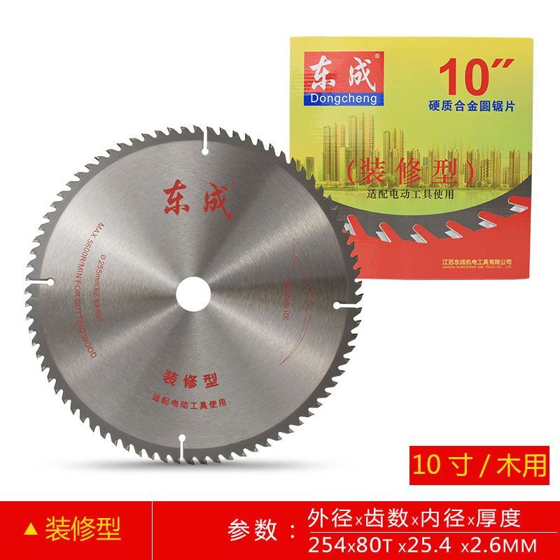 10 Wood Saw Blades 254 2 6 25 4mm Woodworking Saw Blade 40 60 80teeth Circular Saw Blades 10 Inch Table Table Saw Blades Circular Saw Blades Woodworking Saws
