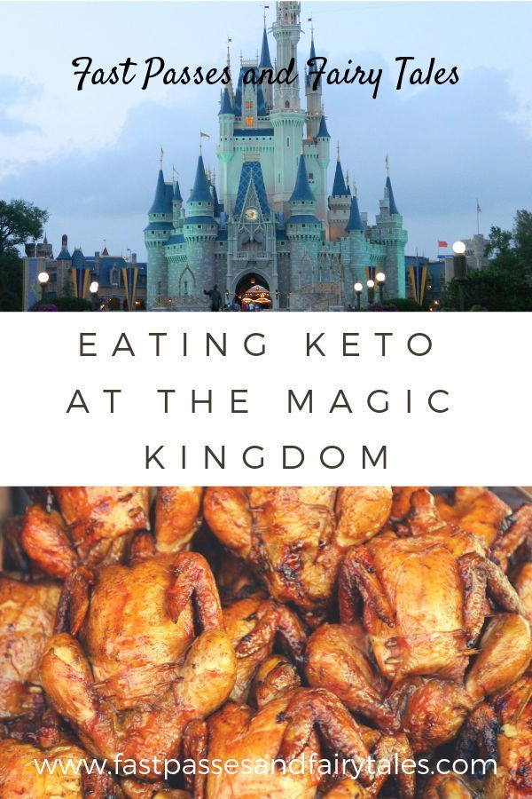 Eating Keto at The Magic Kingdom – Fast Passes and Fairly Tales