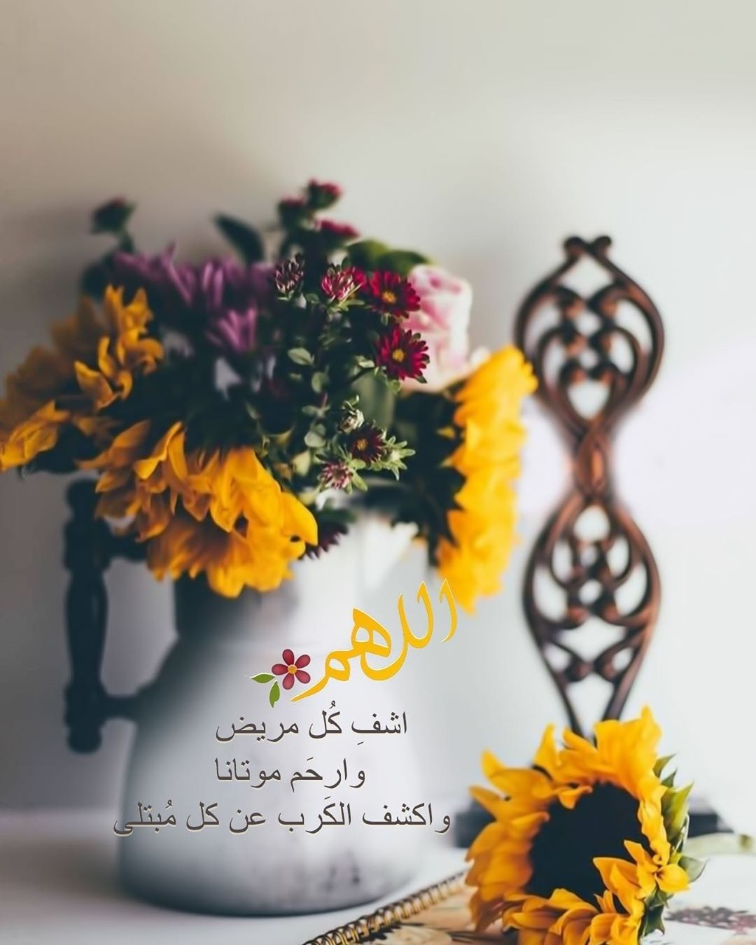 Pin By عبق الورد On أقول حكم ونصائح Crown Jewelry Jewelry Instagram Photo