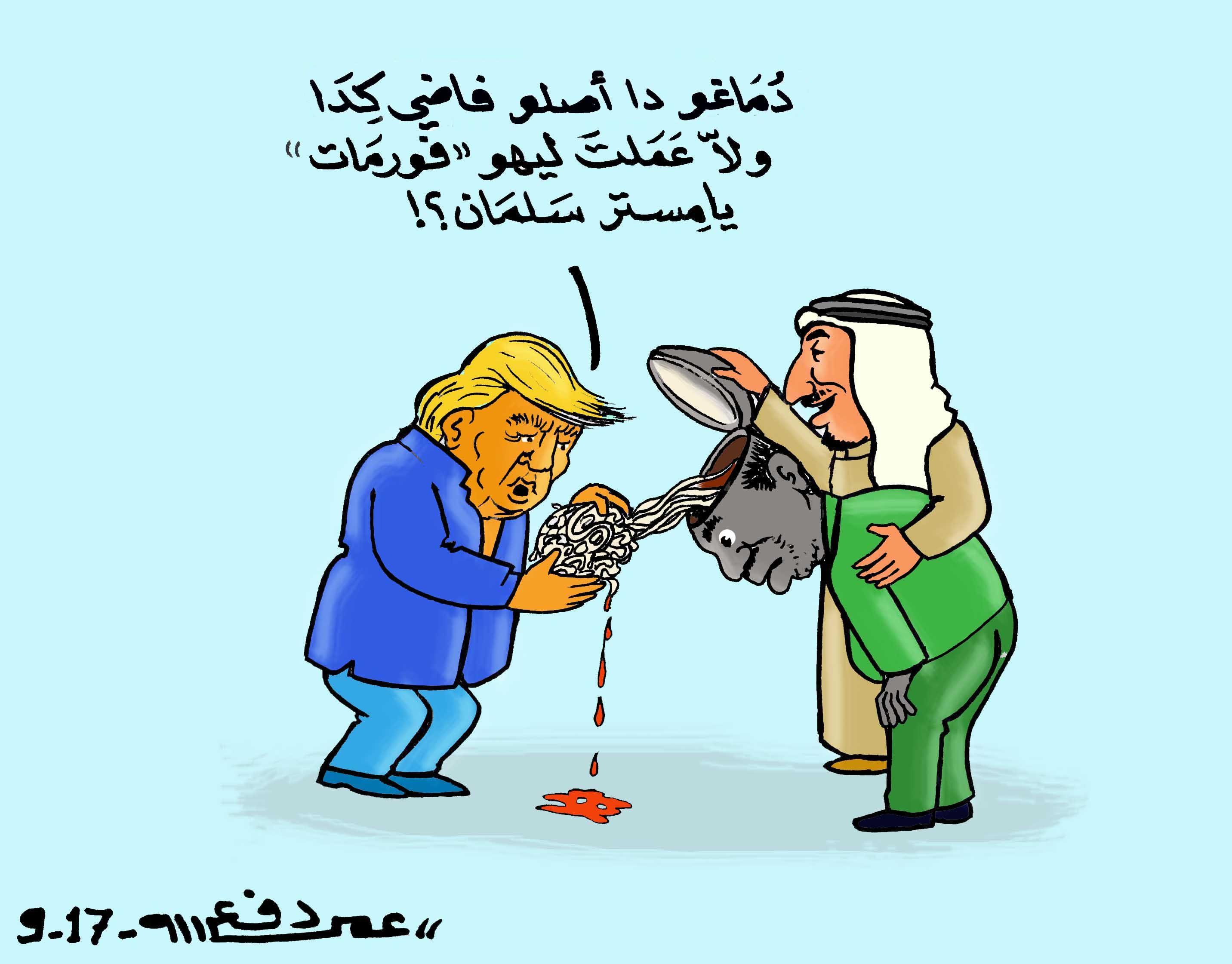 كاركاتير اليوم الموافق 20 سبتمبر 2017 للفنان عمر دفع الله