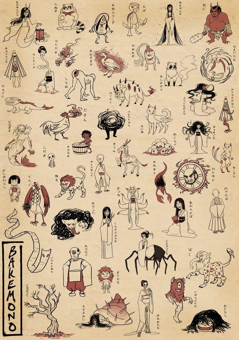ゆるカワイイ海外のイラストレーターが描いた妖怪たちがステキ