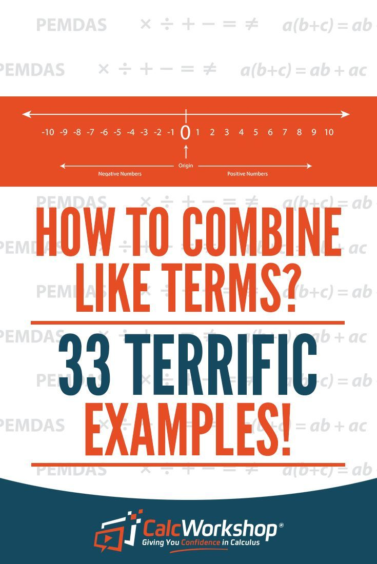 How To Combine Like Terms 33 Surefire Examples Algebra Lessons