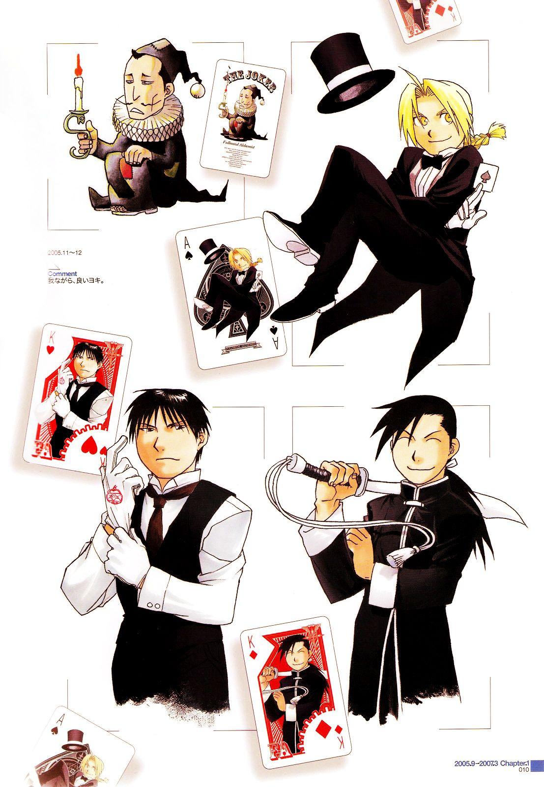 Fullmetal Alchemist Brotherhood Fullmetal Alchemist