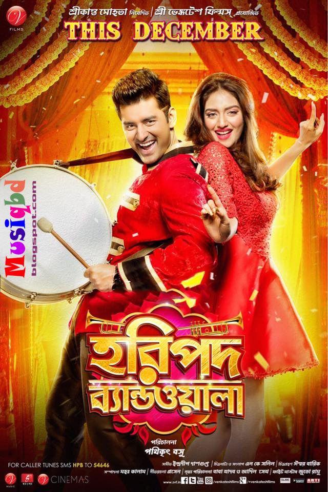 Haripada Bandwala 2016 Ft Ankush Nusrat Bengali Movie