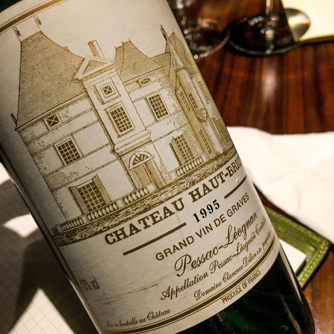 1995 Chateau Haut Brion Blanc Pessac Leognan Bordeaux France No