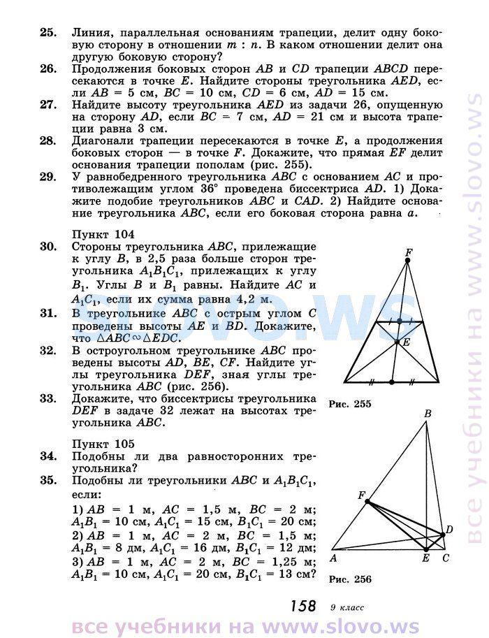 Лавров экономическая и социальная география мира 10 класс 1993 года