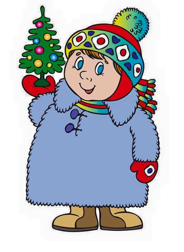 Мальчик и девочка в зимней одежде картинки для детей