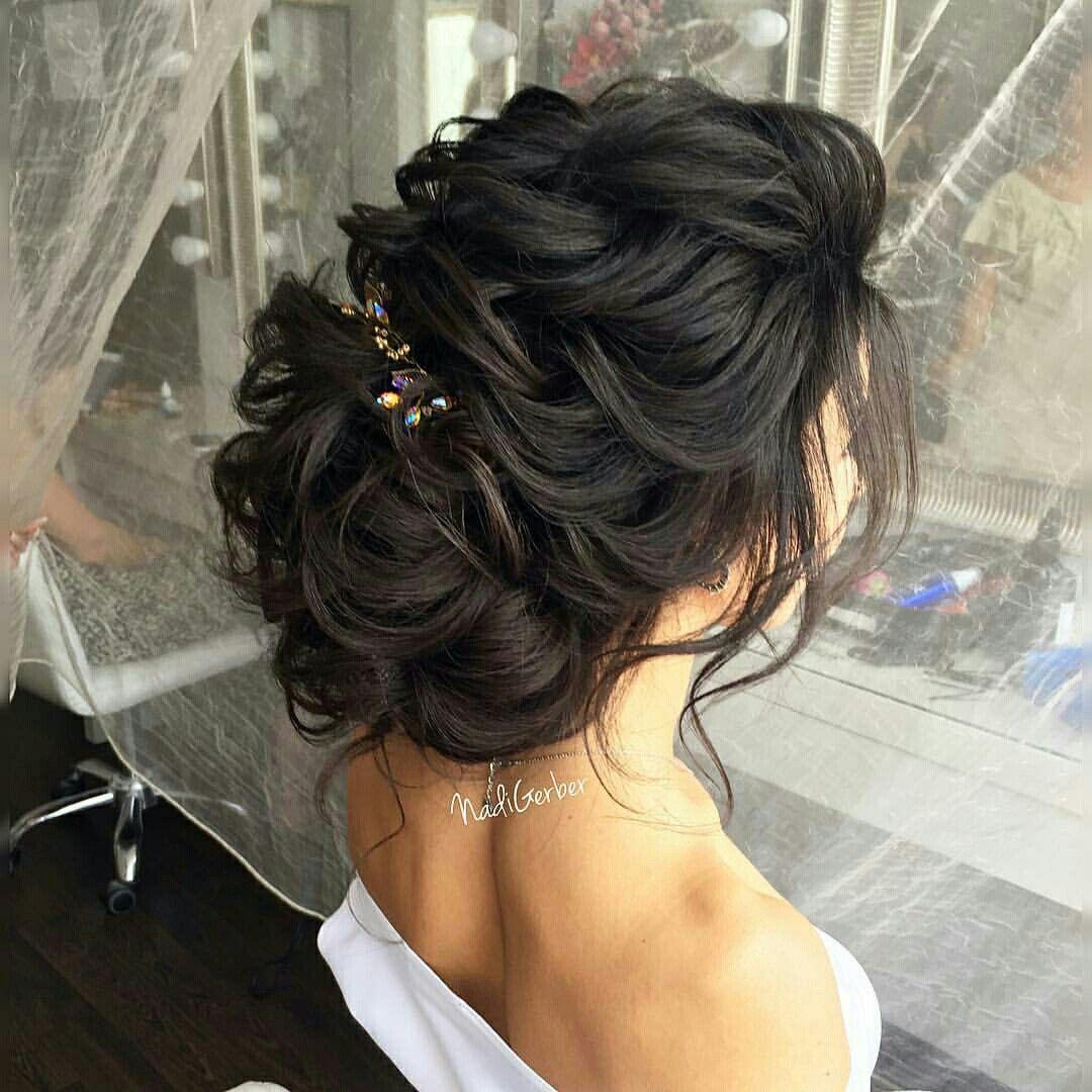 Image result for wedding hairstyles dark hair Hair Pinterest