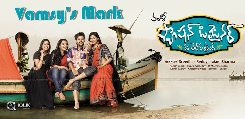 Is Vamsy S Mark Seen On The Posters New Poster Actress Pics Fashion Design