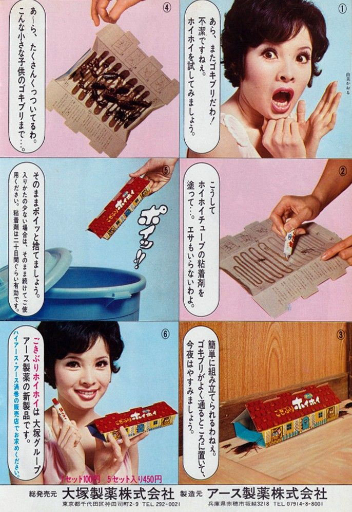 Get Poster Advertising Translation  Images