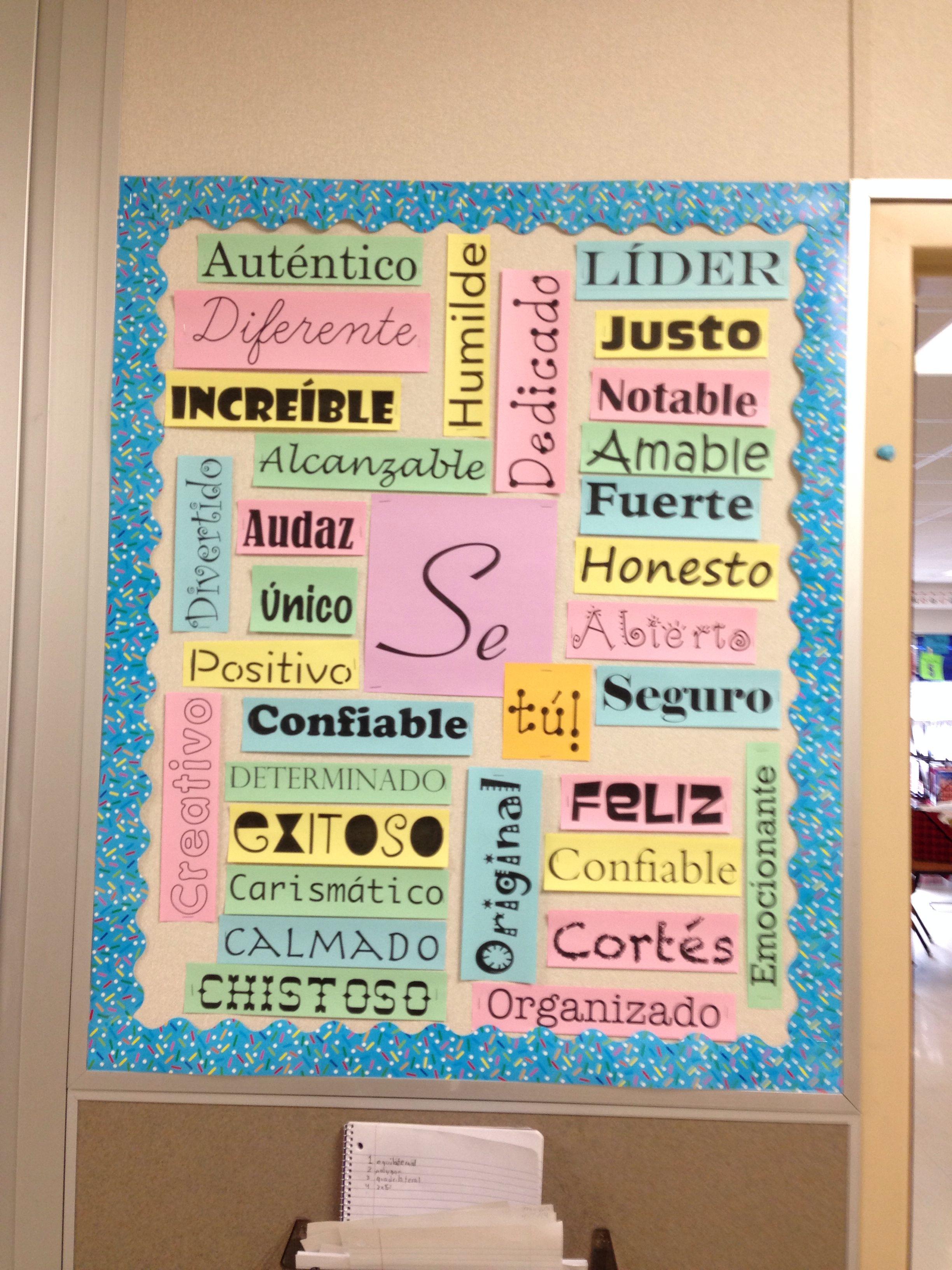 Spanish Encouraging Word Cloud Bulletin Board